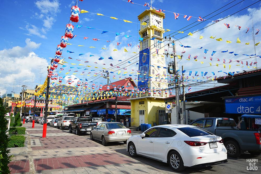 ที่เที่ยว, ราชบุรี, เปิดใหม่, เถ้าฮงไถ่ ดีคุ้น, อุทยานหินเขางู, ร้านปีเถาะ, street art, พิพิธภัณฑ์สถานแห่งชาติ ราชบุรี, ร้านอาหาร, แนะนำ, ที่เที่ยว, pantip, review