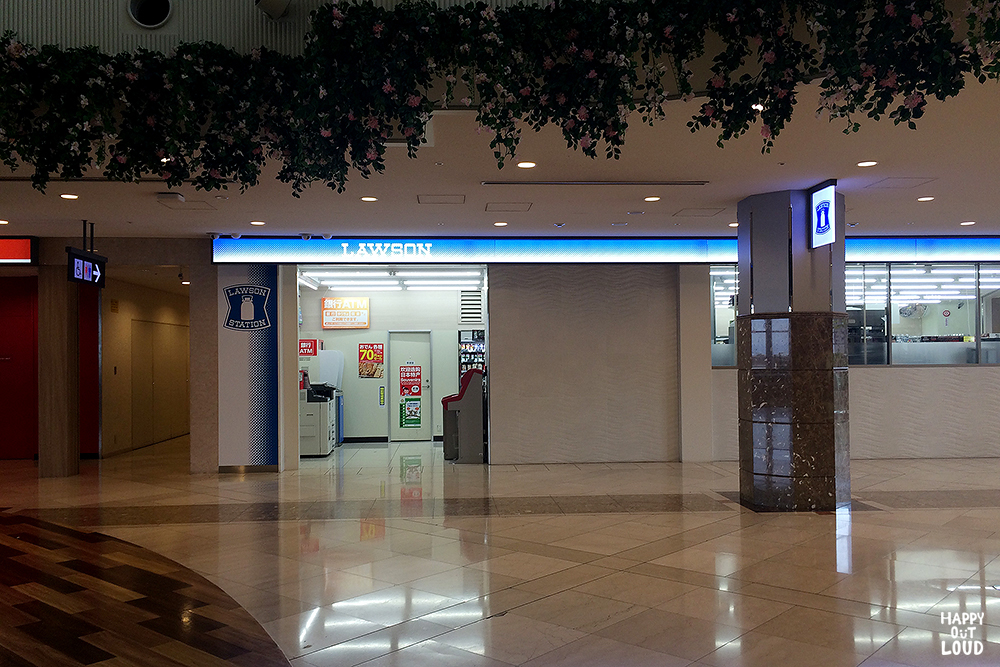 นอนสนามบิน, คันไซ, ญี่ปุ่น, เที่ยว, รีวิว, airport, overnight rest area, aero plaza, pantip, review, ประหยัด