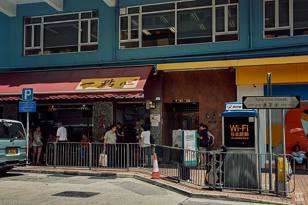 bubba gump shrimp Co., hong kong, Wing Wah Noodle Shop, traveloka, Wan Chai,Chiu Hing Fishball Noodle, One Dim Sum, Passion by Gerard Dubois, Causeway Bay, Mong Kok, Sushi Express,  The Peak,ที่เที่ยว, ร้านอาหาร, อร่อย, แนะนำ, ฮ่องกง