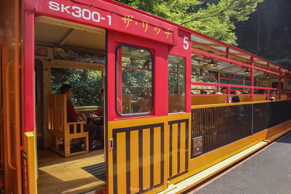 อาราชิยาม่า, arashiyama,รถราง randen, รถไฟ Randen, randen railway, sagano romantic train,Sagano Scenic Railway, รถไฟสายโรแมนติก, โรแมนติคเทรน, หน้าร้อน, summer,beautiful mountain view, kyoto, เกียวโต, คันไซ, kansai, nature, travel arashiyama, review, pantip, รีวิว, map, แผนที่, เที่ยวอาราชิยาม่า, วัดเทนริวจิ, ป่าไผ่อาราชิยาม่า, bamboo forest, tenryuji temple, jojakkoji temple,Kameoka, saga arashiyama,